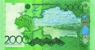 Kazakhstn 2000 tenge note as of 29.03.2013