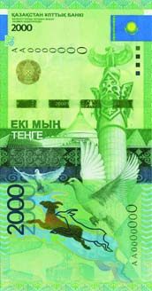 Kazakhstn 2000 tenge banknote as of 29.03.2013