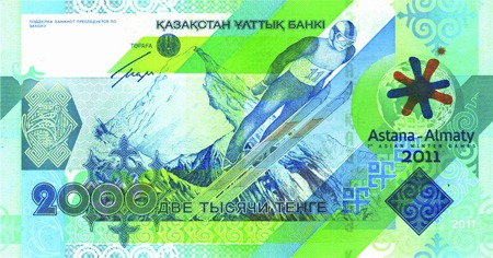 2000 KZT Banknote - 2011 Asian Games
