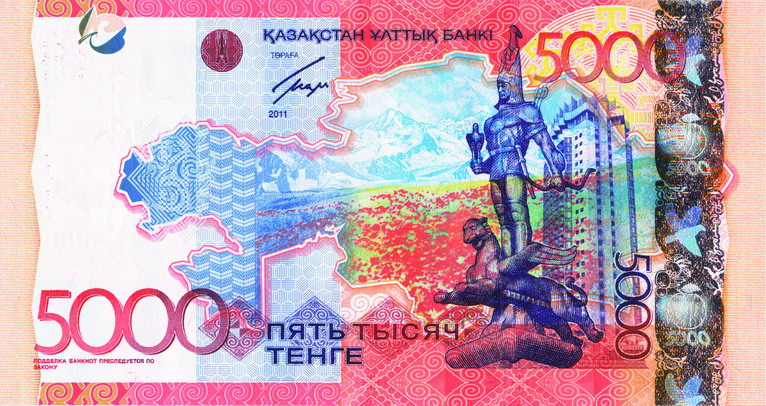 Kazakhstan 5000 Tenge Banknote 30.12.2011