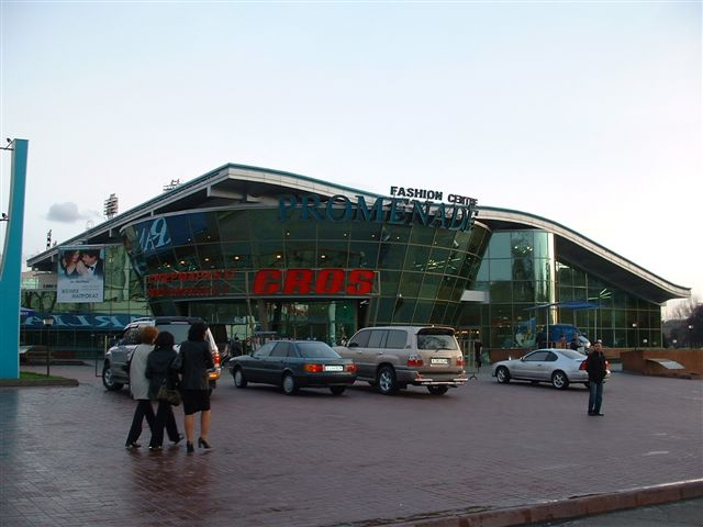 Shopping Center in Almaty Kazakhstan