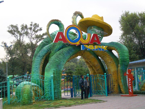 AquaPark within the Gorky Park