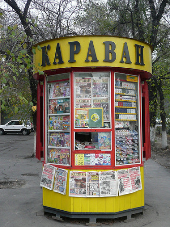 Almaty Newspaper Kiosk