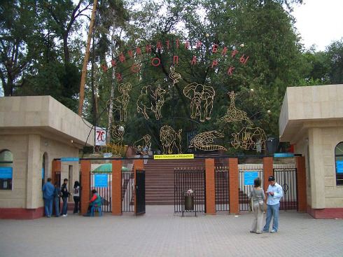 Entrance to the Almaty Zoo