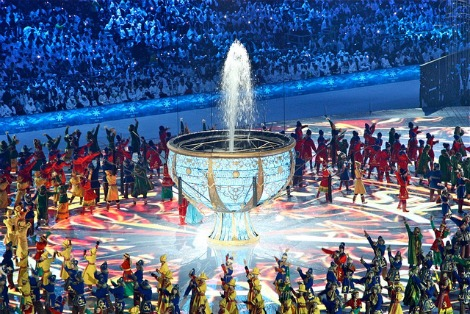Asiad 2011 Cup in Astana