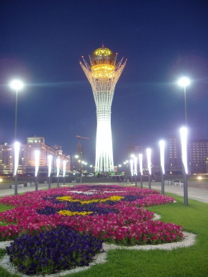 Bayterek - Astana Tower