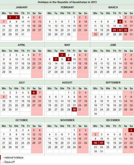 Kazakhstan Calendar 2013