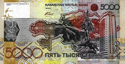 Hotel Kazakhstan on 5000 Kazakhstani Tenge Banknote