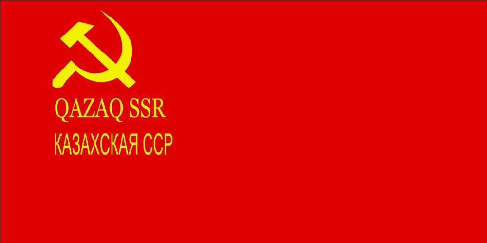Flag of Qazaq SSR - 1937 - 1940