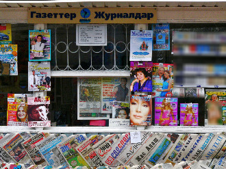 Kazakhstan Newspapers Kiosk