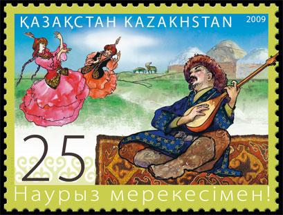 Nauryz in Kazakhstan 2009 Stamp