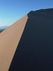 Singing Sand Giant
