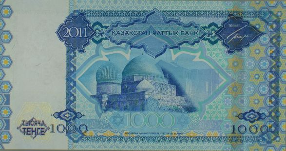 Kazakhstan 1000 tenge note as of May 25 2011