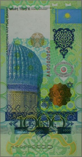 Kazakhstan 1000 tenge banknote as of May 25 2011