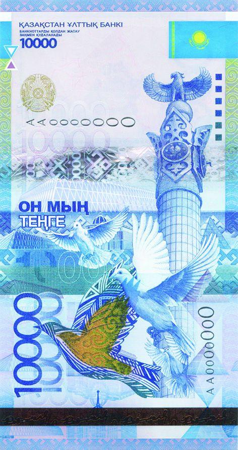 Kazakhstan 10000 tenge banknote