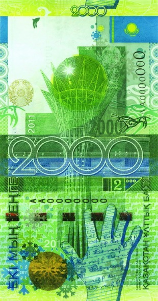 2000 Tenge Banknote - Asian Games 2011