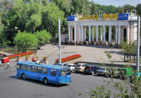 Entrance to the Gorky Park